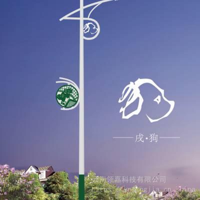 云南领嘉科技【十二生肖】太阳能路灯,自产自销,没有中间商赚差价,价格超实惠!