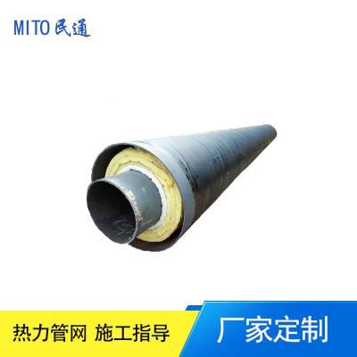 室外蒸汽管道输送 供热预制直埋保温管 钢套钢保温管生产厂家