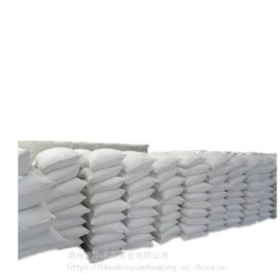 碳酸钙 灰石 石灰石 石粉 轻质碳酸钙 食品级添加剂碳酸钙