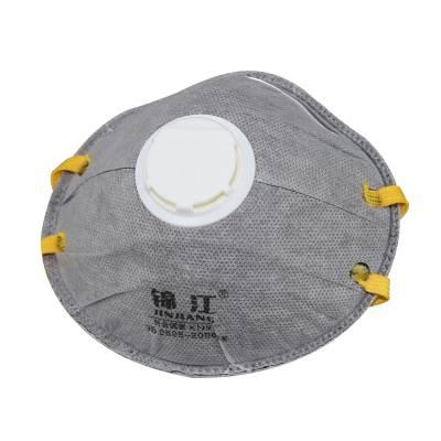 吉吉 kn95级口罩过滤粉尘 带海绵防灰尘口罩 电焊工白色带活性炭口罩杯形口罩