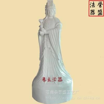 【仙家娘娘】图片_道教娘娘神像_妈祖 王母 女娲