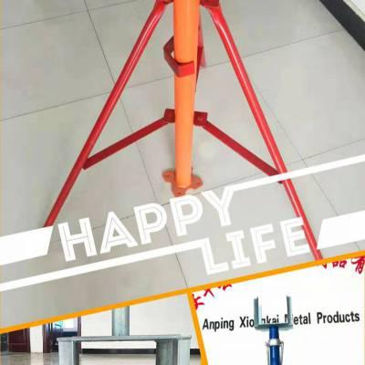 安平钢支顶 镀锌焊管可调钢支撑工厂价