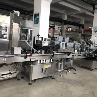 济南水溶肥设备生产厂家