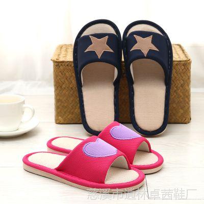 爱心拖鞋韩版居家亚麻拖鞋室内外防滑拖鞋情侣拖鞋厂家四季麻拖鞋