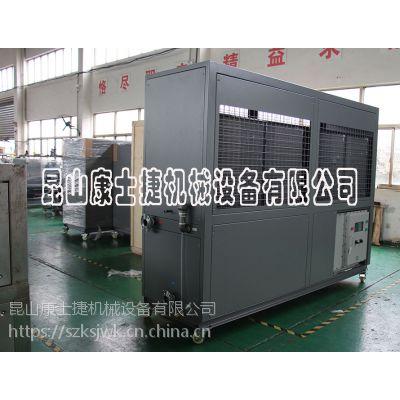 反应釜工业制冷机组