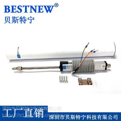 贝斯特宁高精度自复位BWR电子尺 防水卷材单子尺