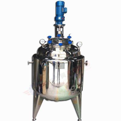 抽真空机械密封反应釜 600L抽真空机械密封反应釜可选电加热或者蒸汽加热