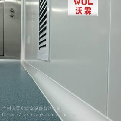 净化工程 广州沃霖WOL