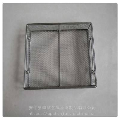 申举304不锈钢网筐厂家定制,图,广州不锈钢消毒筐医用消毒筐