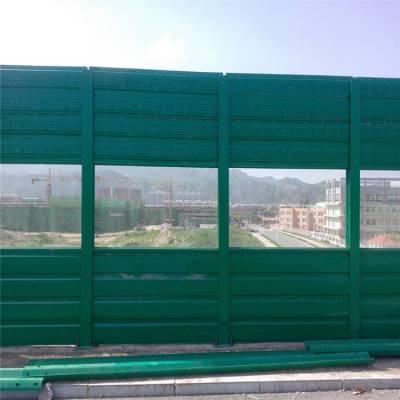 桐梓桥梁声屏障A桥上吸音屏颜色A桥梁吸音隔音板生产厂家