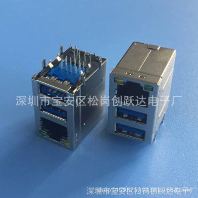 双层USB3.0母座9p+9p+带灯RJ45网络插座8P8C网口 左黄右绿 LED灯