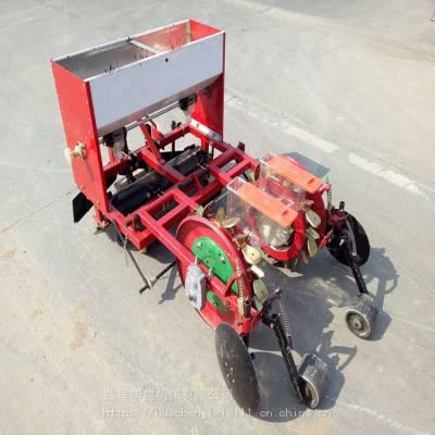 厂家直销膜上播种机 华晨玉米精播机 HC-BZJ四轮拖拉机带花生播种机