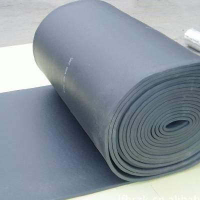 昌泰长期供应 黑色橡塑板隔热板隔音板价格合理
