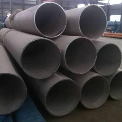 广西S31600船舶用不锈钢管_00Cr17Ni14Mo2管材_不锈钢焊管磷化处理