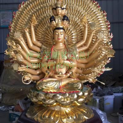 千手观音菩萨大型纯铜雕塑佛像铜像观世音铜雕像摆件支持厂家定制