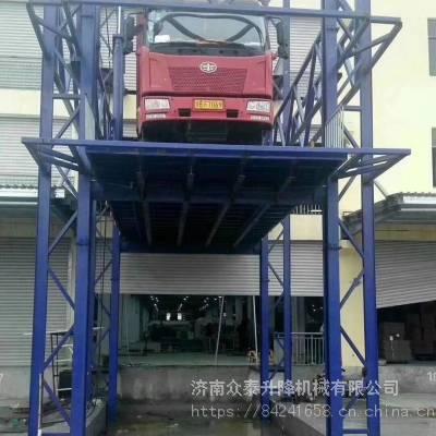 汽车升降机什么牌子好 导轨链条式载车平台 双剪叉载车电动升降台