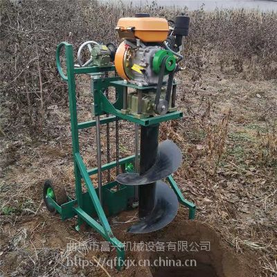 双人操作施肥打孔机 山地斜坡打地挖坑机 植树打窝机参数