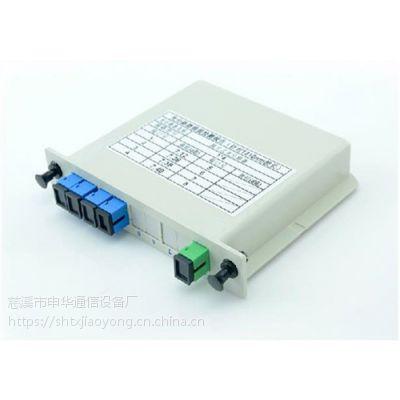 分光器 光分路器 光纤分光器