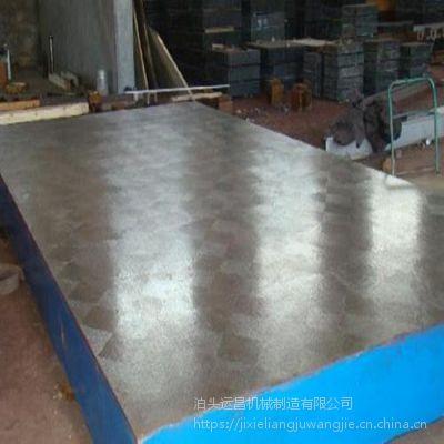 优质铸铁平台 检验平台 平板工作台 运昌机械厂家现货供应