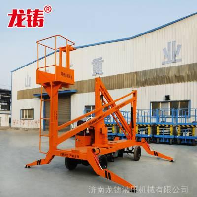原厂家供应10米曲臂式移动升降平台 柴油机升降曲臂式液压升降梯