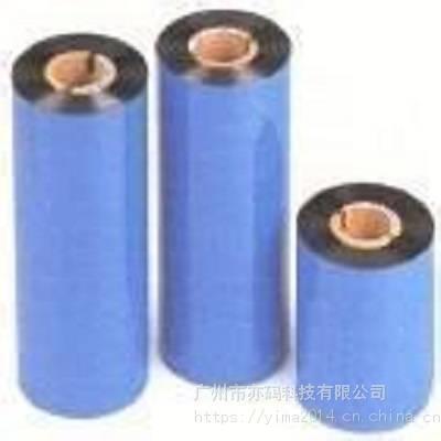 深圳理光D210A耐高温水洗专用进口树脂基碳带 蓝色30-110*600(可定制规格)