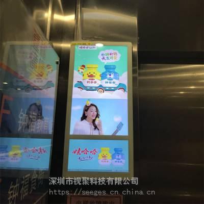 黑龙江省18.5/19寸壁挂分众款广告机LED超薄横屏竖屏广告机现货