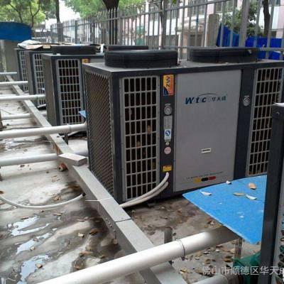 庆阳空气源热泵小区供暖WR-R435庆阳空气源热泵小区供暖