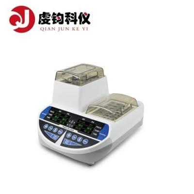 【上海虔钧】BTC-100D 双控温干式恒温器微电脑控制 控温精度高制样平行性好