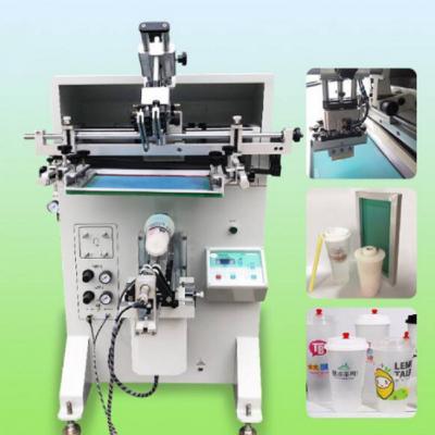 衢州航空杯滚印机塑料杯丝网印刷机保温杯丝印机定做各种曲面锥形丝印机