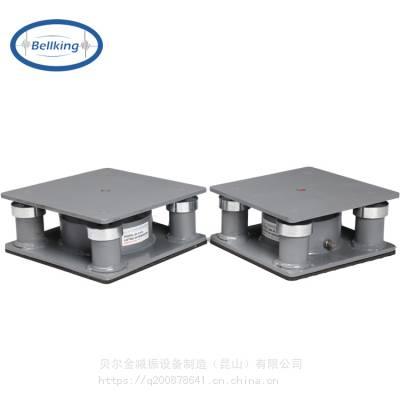 贝尔金模切机减震器 供应江苏模切机厂 裁断机压力机减振 减震器厂家