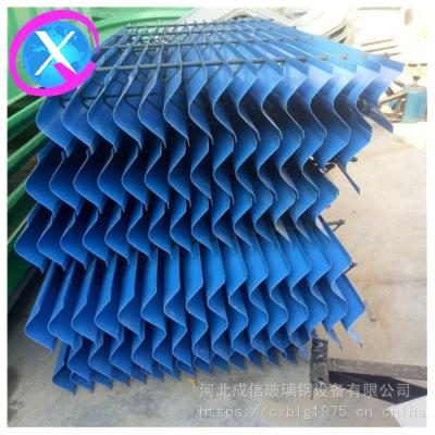 冷却塔塑料收水器 凉水塔塑料挡水片 各种收水器型号齐全 品牌成信