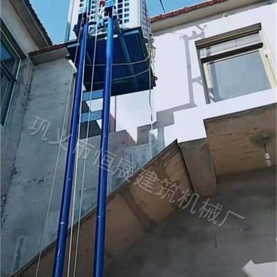 全自动液压升降机报价-全自动液压升降机-恒展建筑机械厂