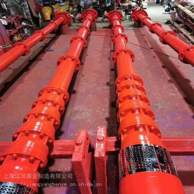 供应 3CF认证 XBD12.5/10GJ 30KW 深井长轴泵 立式长轴消防泵 轴流深井泵