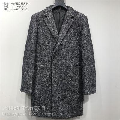 广州时尚男装批发城进货渠道