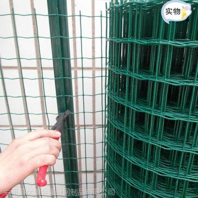 优质养鸡网围栏 散养土鸡铁丝网围栏优盾厂批发果园铁丝网隔离栏