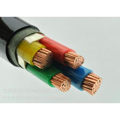 亨仪NH-BPFFP2正龙股份变频电缆