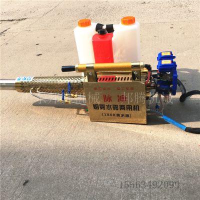 家用手提农药喷雾器小型多功能汽油四冲程果园打药机 脉冲弥雾机