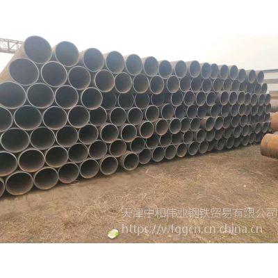 大量无缝高压锅炉管现货426*9-25 DN400