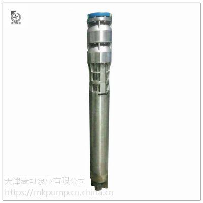 QJ热水井用潜水泵,热水铸铁和不锈钢深井泵,温泉泵,地热取暖泵耐高温井泵