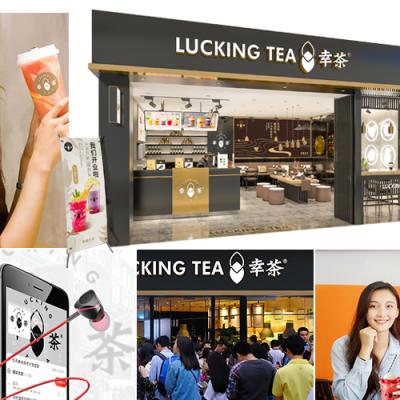 开奶茶店赚不赚?幸茶成为茶饮项目红利品牌