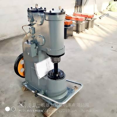 厂家直供空气锤 C41-16KG空气锤系列 分体式空气锤 全国联保