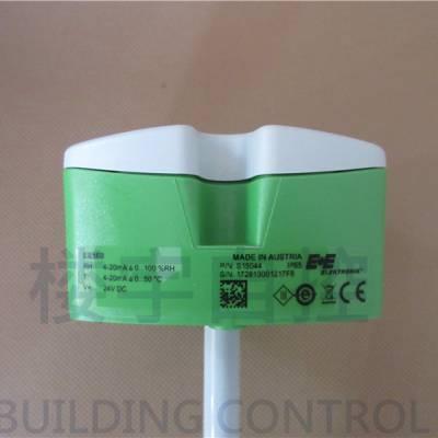 正品E+E益加义EE160-HT6XXPBB/TX004M 风管温湿度传感器HT3XXPBB