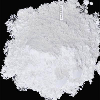 郑州豫兴食品级葡萄糖酸钙价格