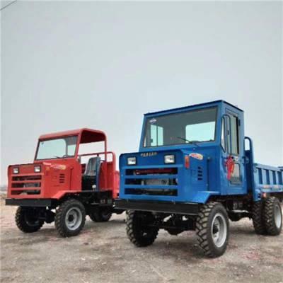 农村拉货运输车3吨工地混凝土自卸四不像四驱车柴油四轮车