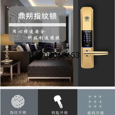 成都供应鼎朔指纹智能密码锁DSF-809