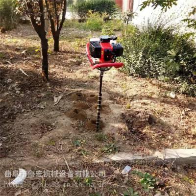 小型施肥挖坑机/汽油打孔机/地钻打眼机