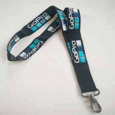 东莞织带厂家销售双面多色LOGO丝印的黑色挂绳配加厚金属狗扣