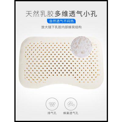 闽侯乳胶枕-安梦寝-儿童乳胶枕