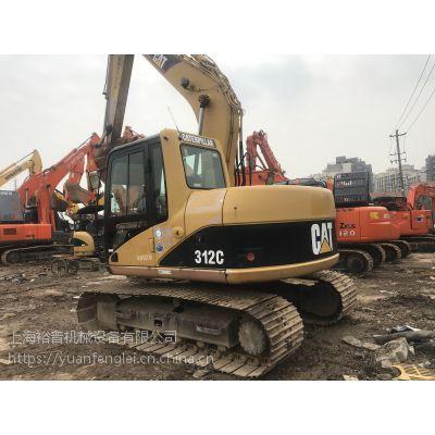 卡特312C二手挖掘机出售