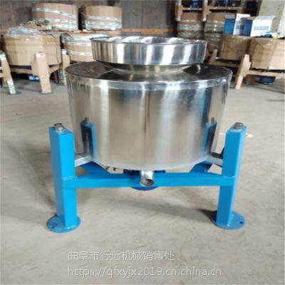 40斤花生油高速过滤机 食用油脱渣过滤分离设备 高效食用油滤油机